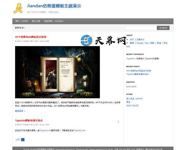 Typecho免费主题K-Jiandan 未分类 第1张