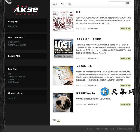 Typecho免费主题Ak92-2009 No.1 未分类 第1张