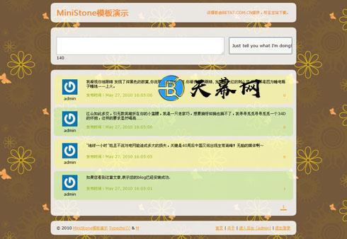 Typecho免费主题MiniStone 微博主题for Martin 未分类 第1张