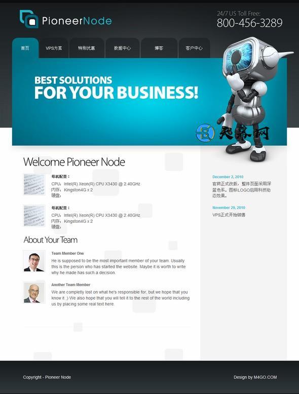 Typecho免费主题M4-VPS 企业网站模板 未分类 第1张