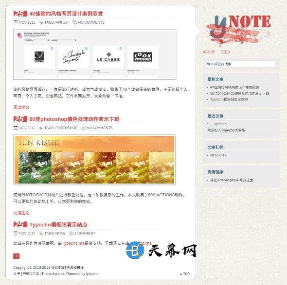 Typecho免费主题YNOTE红色风格模板 未分类 第1张