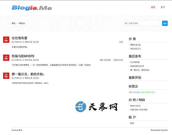 Typecho免费主题blogle简洁白色主题 未分类 第1张