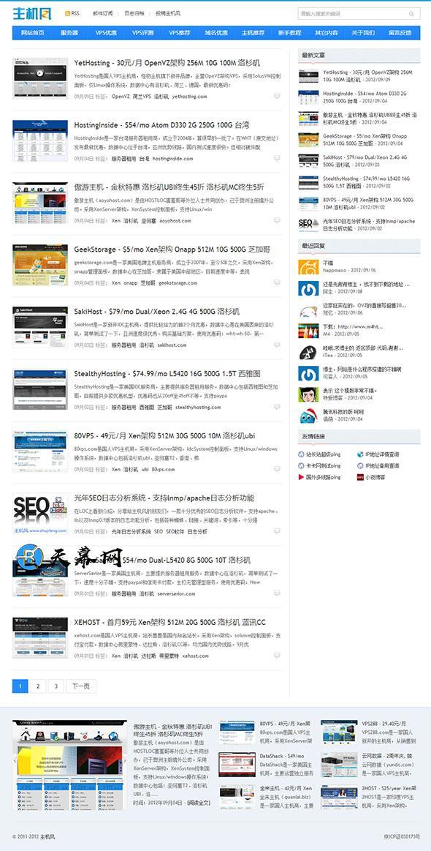 Typecho免费主题zhujifeng 蓝色经典科技 未分类 第1张
