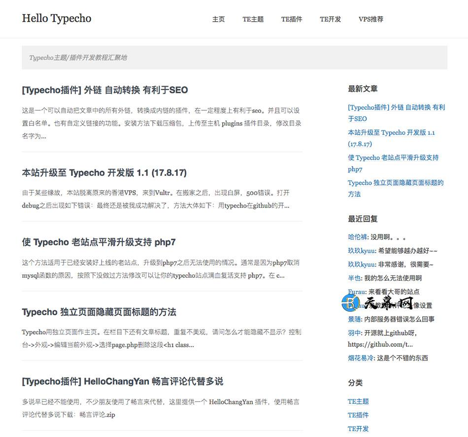 Typecho免费主题Helloty 3 简洁模板 未分类 第1张