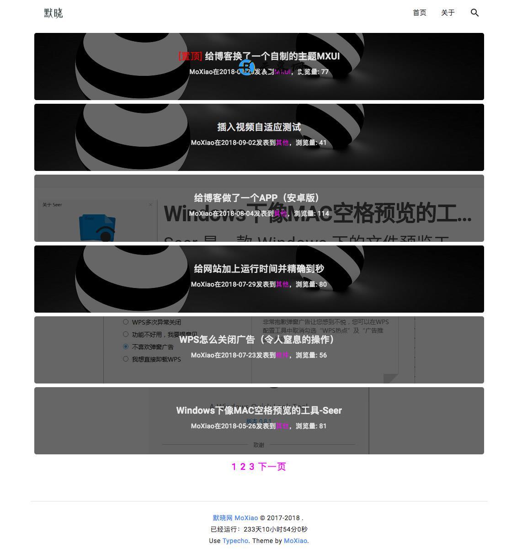 Typecho免费主题MXUI 单栏简洁模板 未分类 第1张