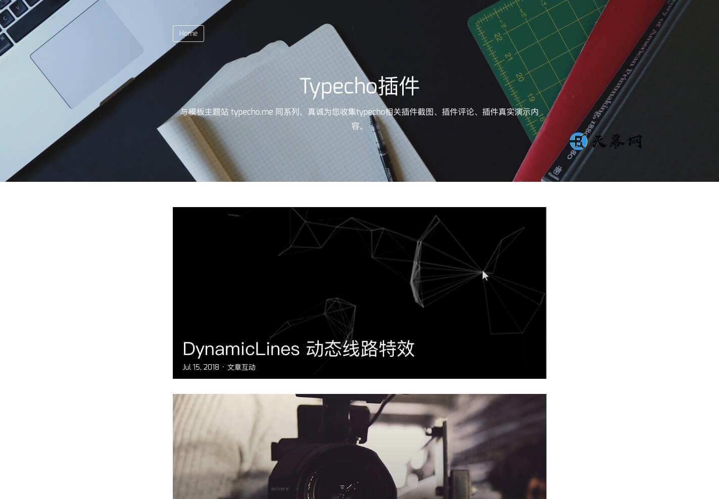 Typecho免费主题Jaguar 博客模板 未分类 第1张