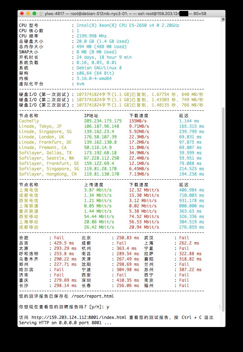 Linux服务器评测脚本 中文IO脚本