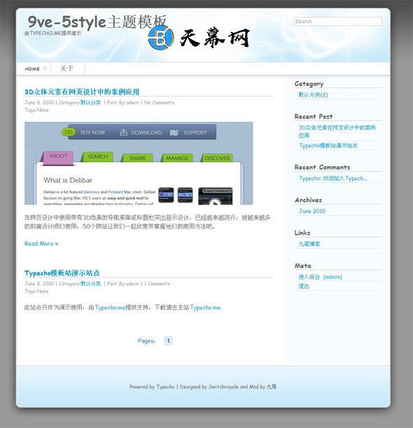 Typecho免费主题9ve style