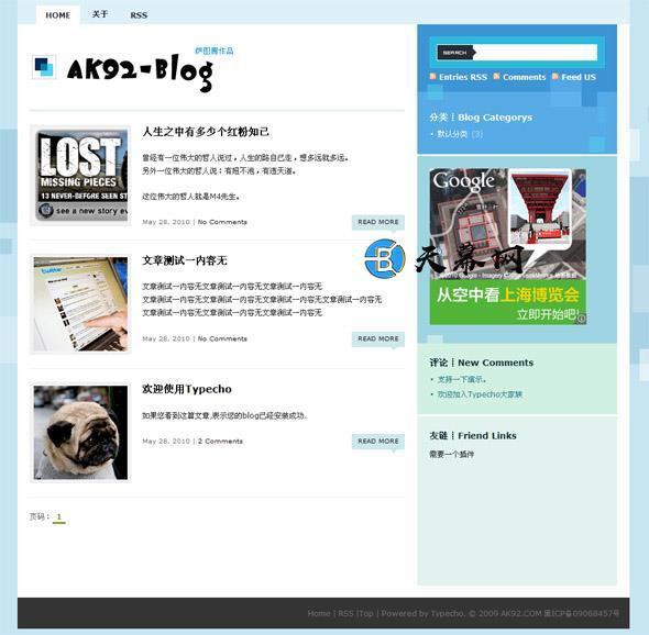 Typecho免费主题Ak92-BlueLight 博客模板 第1张
