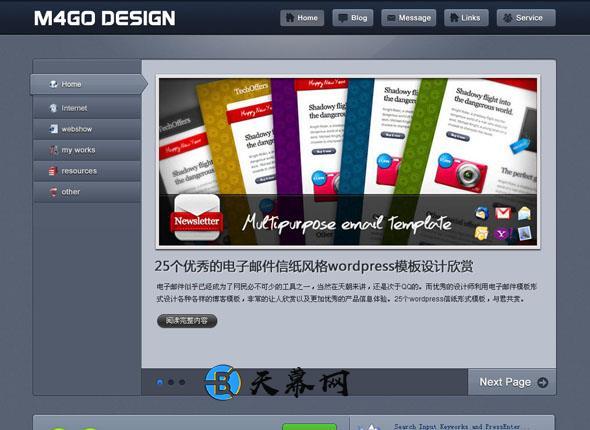 Typecho免费主题M4-META 博客模板 第1张