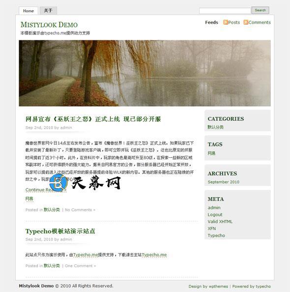 Typecho免费主题Misty Look 简洁风格主题