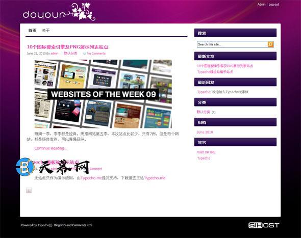Typecho免费主题紫色简洁Surface Blog