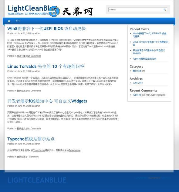 Typecho免费主题LightCleanBlue简洁蓝主题演示 博客模板 第1张