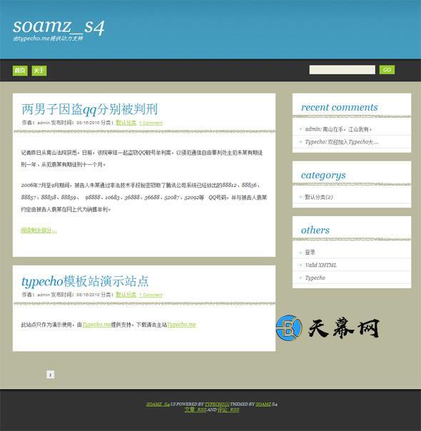 Typecho免费主题Soamz S4 跑调简洁型原创主题 博客模板 第1张