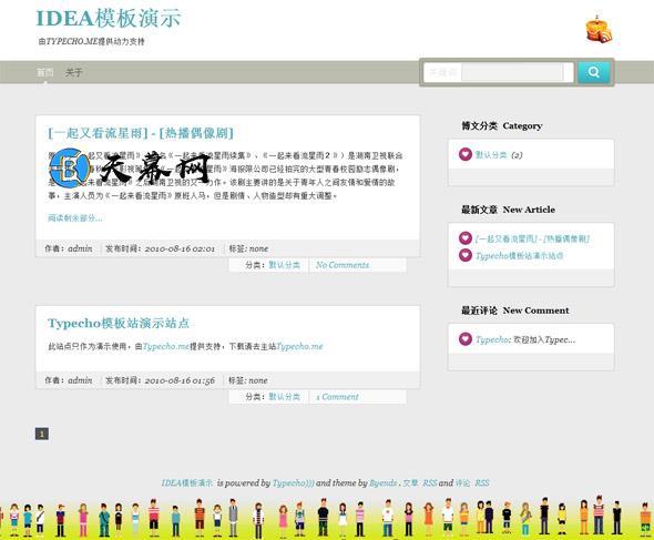 Typecho免费主题IDEA FOR BYENDS 个性模板 博客模板 第1张