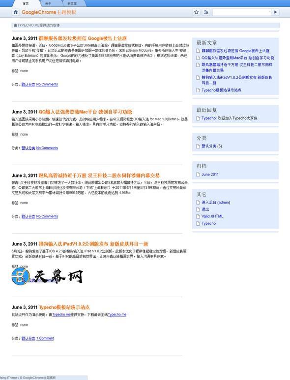 Typecho免费主题GoogleChrome主题模板 博客模板 第1张