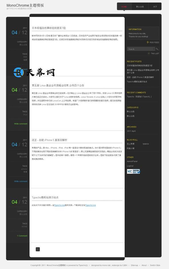 Typecho免费主题MonoChrome黑色酷风格 博客模板 第1张