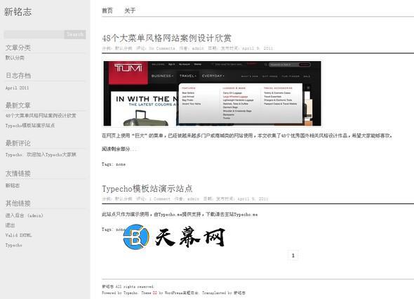 Typecho免费主题WpBus D2 宽屏 博客模板 第1张