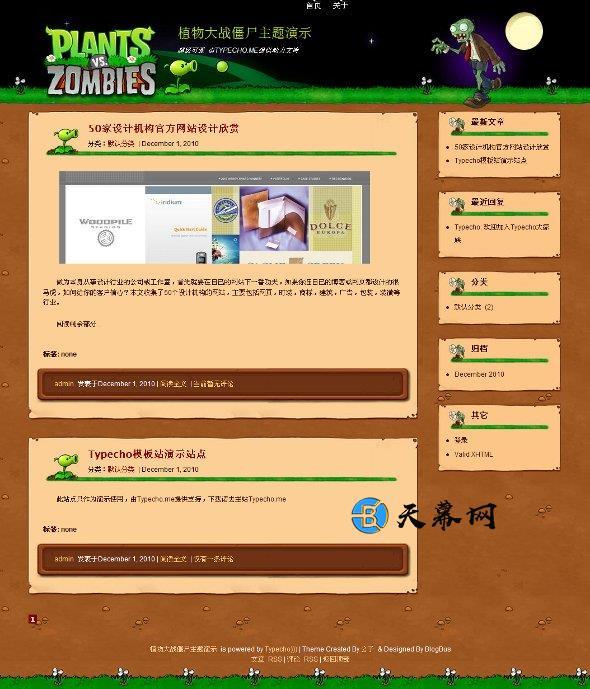 Typecho免费主题PlantsZombies可爱主题 博客模板 第1张