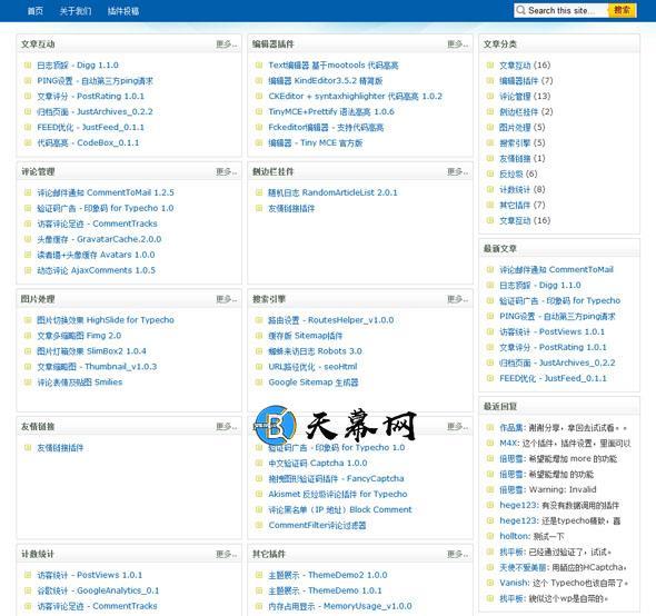 Typecho免费主题FirstBlood CMS蓝色简洁风格 博客模板 第1张