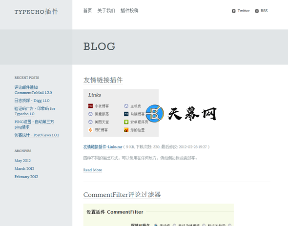 Typecho免费主题JieXiang-Gray 六色系模板