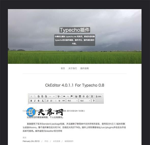 Typecho免费主题Lofter 风格之起点:start 博客模板 第1张