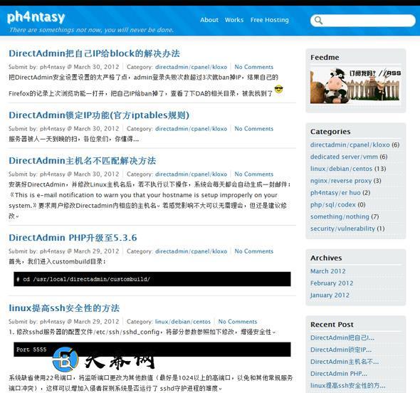 Typecho免费主题ph4ntasy简洁蓝色风格主题