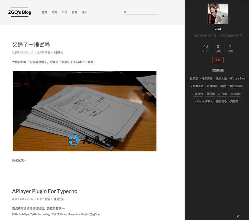 Typecho免费主题Next 简洁自适应模板