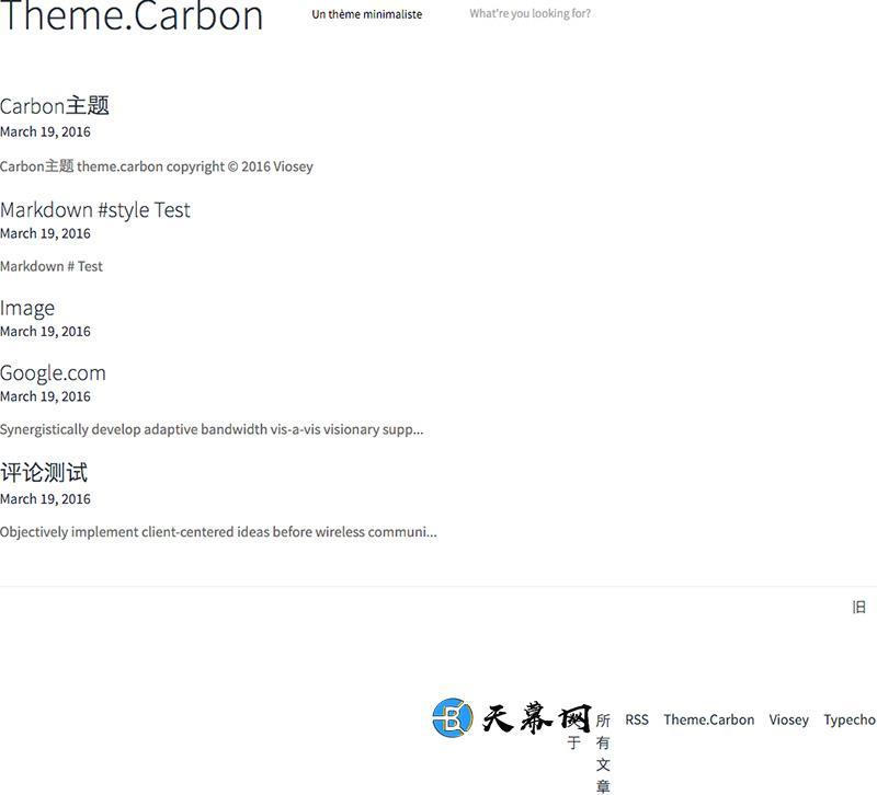 Typecho免费主题Carbon极简风格主题 博客模板 第1张