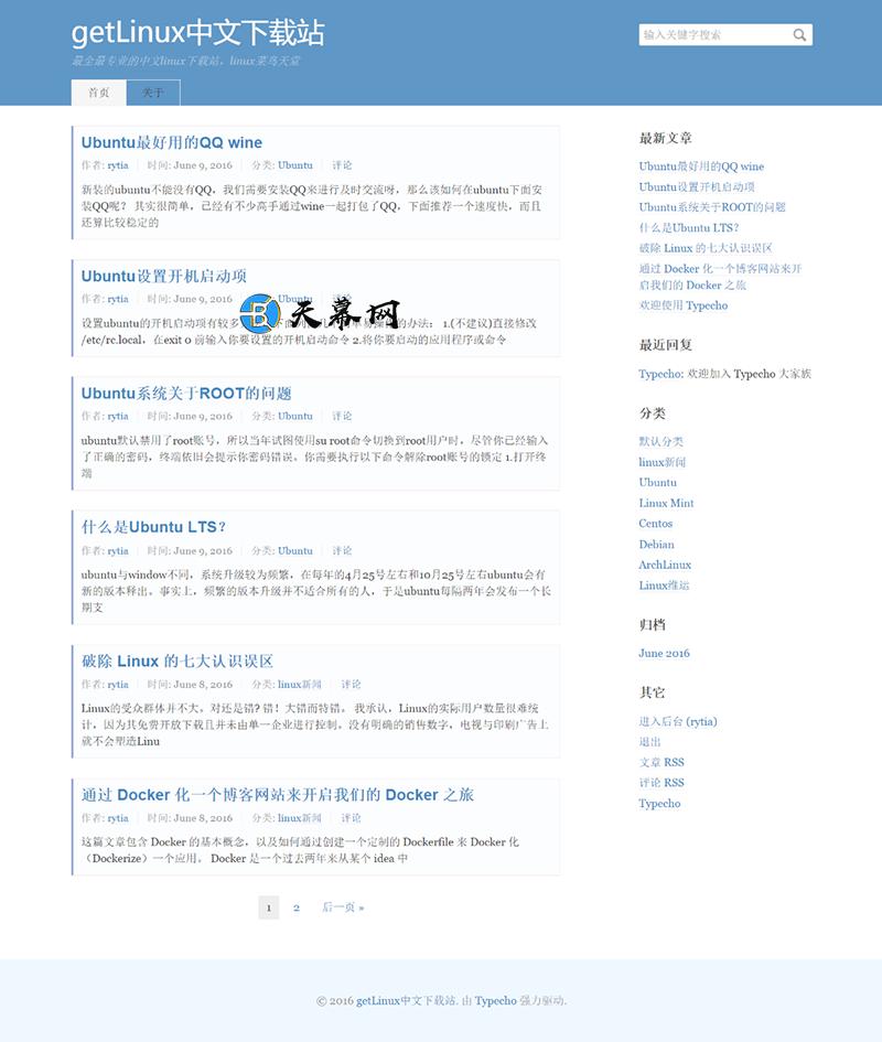 Typecho免费主题TyBetter 简洁风格主题模板 博客模板 第1张