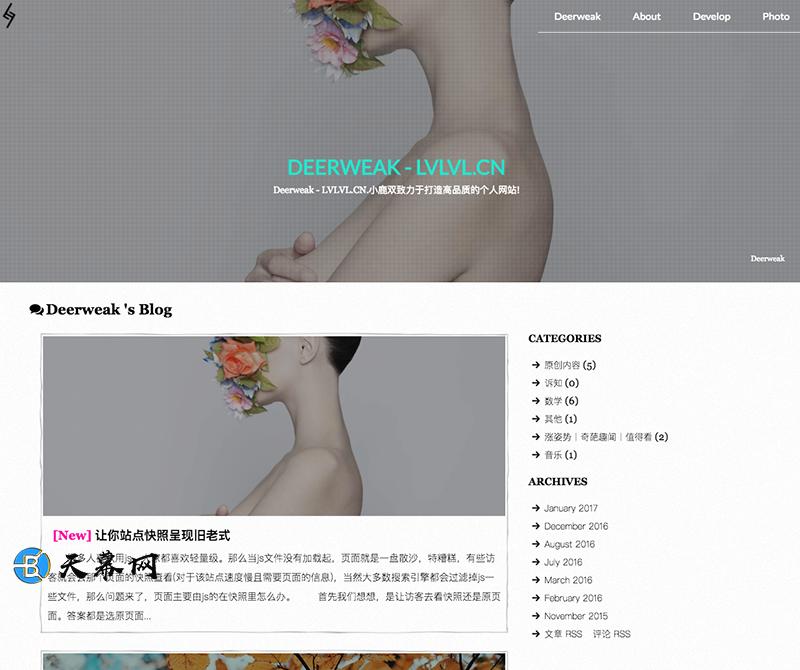 Typecho免费主题Deerweak 兼容自适应模板 博客模板 第1张