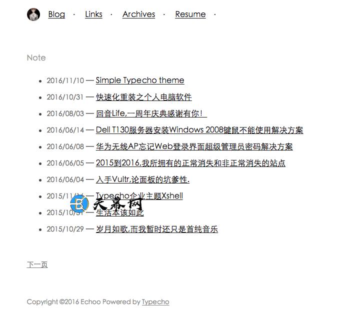 Typecho免费主题ShowMe 超简洁文字风格 博客模板 第1张