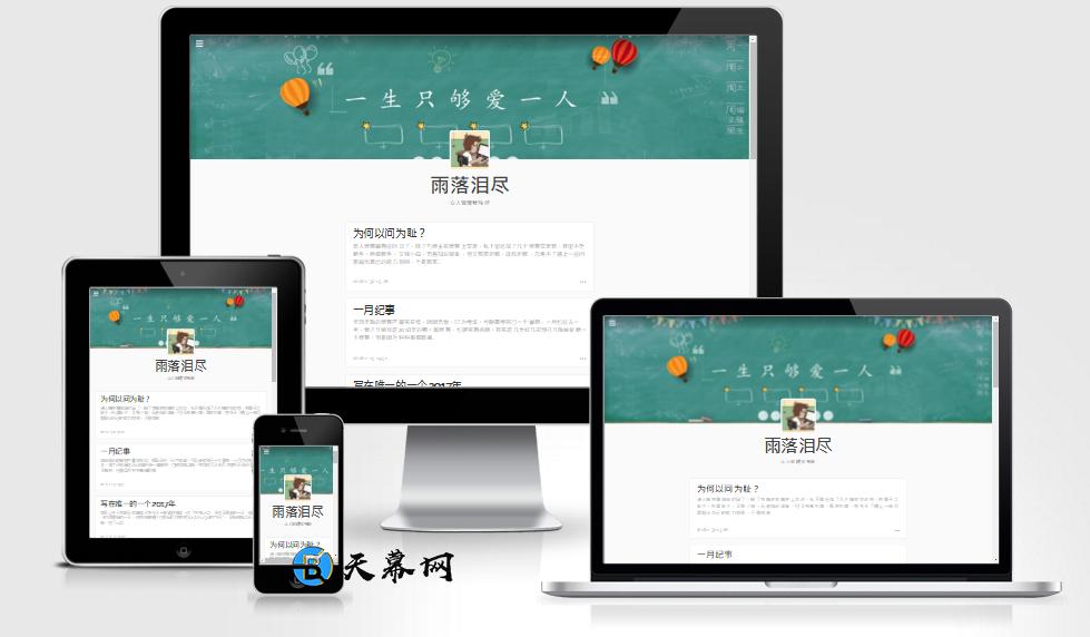 Typecho免费主题Optica 清新主题 博客模板 第1张