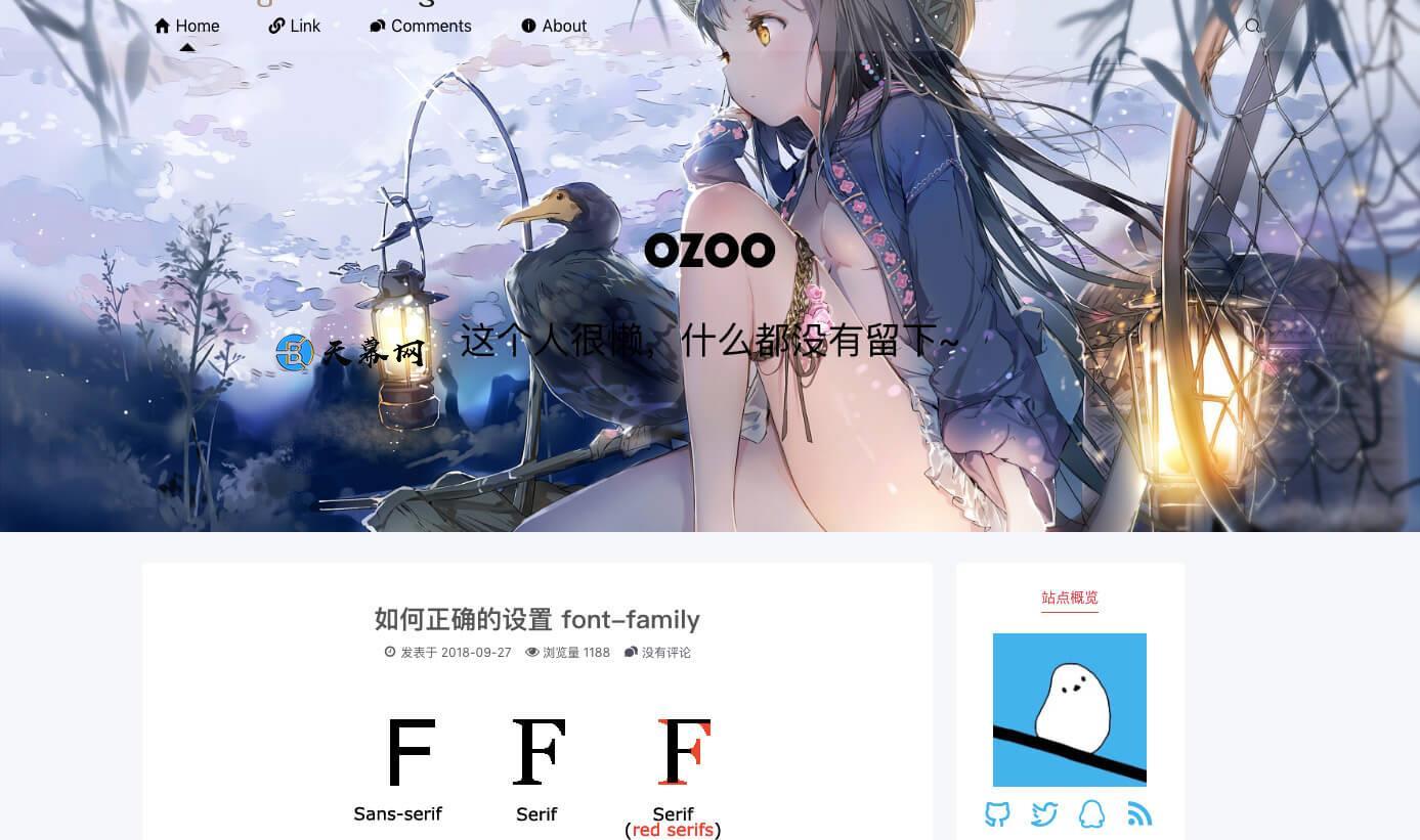 Typecho免费主题Sagiri 简洁双栏模板